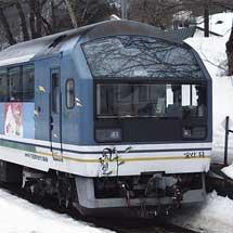 会津鉄道で「お座トロ展望列車」を使用した団体臨時列車