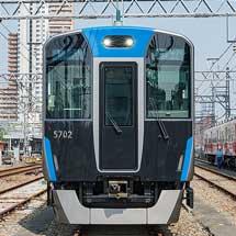 阪神,大晦日の終夜運転など年末年始の運転計画を発表