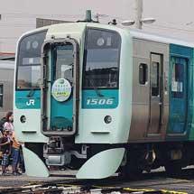 徳島運転所で『 鉄道の日ふれあい祭り』開催