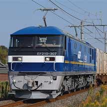 EF210形300番台が四国貨物運用に