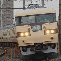 117系国鉄色編成が和歌山に入線