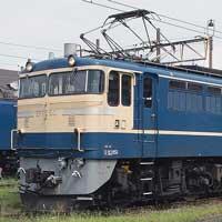 JR東日本・JR西日本・JR貨物のEF65現役機