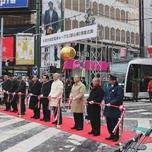 札幌市電ループ化開業式典が開催される