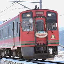 野岩鉄道・会津鉄道で年末年始の増結運転