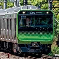 特集:山手線 新時代へ〜E235系を迎えて〜