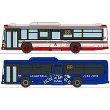 ザ・バスコレクションローカル路線バス乗り継ぎの旅3《出雲~枕崎編》