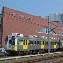 日本のローカル私鉄30年前の残照を訪ねて26 豊橋鉄道 渥美線