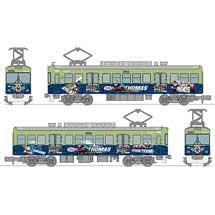 鉄コレ京阪電車大津線700形きかんしゃトーマス号2015 2両セット