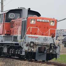 愛知機関区所属となったDD51 1146の運用開始
