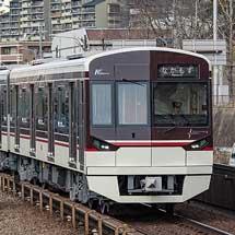 箕面市,北大阪急行線延伸区間の新駅の駅名候補案を募集