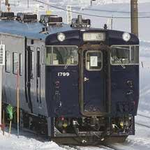 キハ40 1799が道南いさりび鉄道「ながまれ号」塗装に