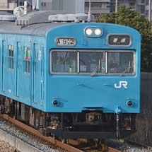 桜島線にスカイブルーの103系が入線