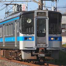 113系「アラーキー列車」運転終了にともなう代走
