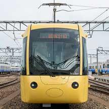 福井鉄道・えちぜん鉄道の相互乗入れ事業が「グッドデザイン賞」を受賞