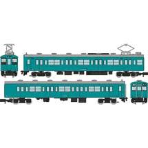 鉄コレJR105系 桜井・和歌山線(W11編成・青色)2両セット