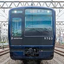 相鉄本線鶴ヶ峰駅付近の連続立体交差事業は地下方式に