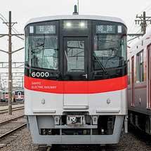 10月28日「山陽 鉄道フェスティバル2017」開催
