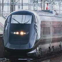 「現美新幹線」が営業運転を開始