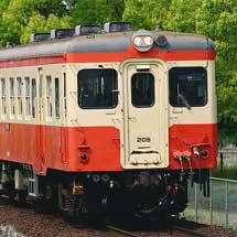 水島臨海鉄道で『キハ205運行イベント』