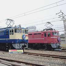 『鉄道のまち大宮 鉄道ふれあいフェア』開催