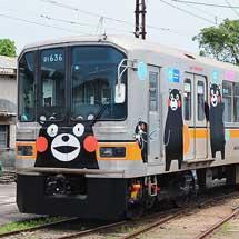 熊本電鉄で01形「くまモンのラッピング電車」運転開始記念イベント開催