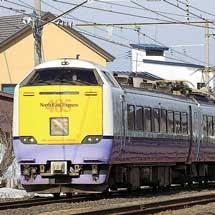 平成28年3月26日ダイヤ改正にともなうJR東日本 車両の動き