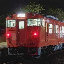 キハ47 114が旧国鉄色のままで出場