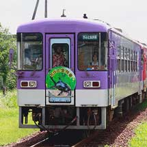 北条鉄道で「かぶと虫列車」運転