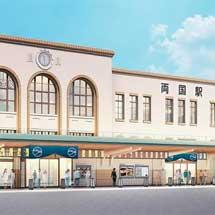 両国駅旧駅舎をリニューアルした商業施設が11月に開業