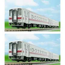 鉄コレ JRキハ54 500番代 留萌本線 2両セット/宗谷本線 2両セット