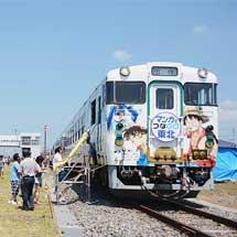 小牛田駅で『えきフェスMISATO2016』開催
