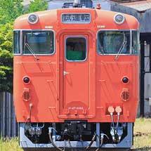 キハ47 1086が旧国鉄色のまま出場