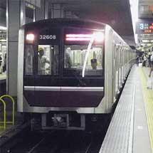 谷町線用30000系第8編成が四つ橋線で試運転