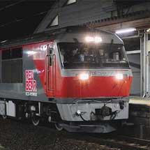 DF200-223が関西本線に入線