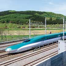 特集新幹線最前線2016