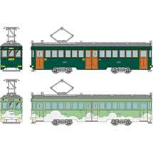 鉄道コレクション阪堺電車モ161形163号車 旧南海色/166号車 雲形グリーン