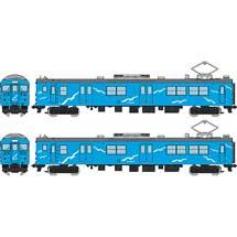鉄道コレクションJR123系宇野線 2両セット