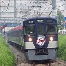 西武9000系「L-train」が新宿線に入線