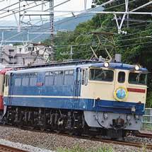 EF65 2139が伊豆箱根鉄道5501編成の甲種輸送をけん引