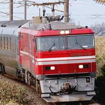 """EH800・DF200の強力な援護あり E26系""""カシオペア""""いま再び"""