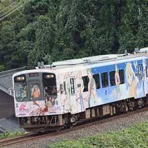 のと鉄道で「花咲くいろは」ラッピング車3両の連結運転