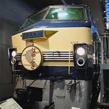 鉄道博物館 EF66 11・EF58 89にヘッドマーク