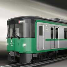 神戸市営地下鉄西神・山手線向け新形車両のデザインが決定