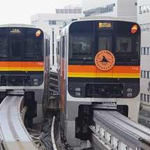 多摩モノレールで「ハロウィーンパーティ列車2016」運転