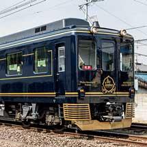 鉄道ファン 乗車インプレッション近畿日本鉄道16200系「青の交響曲(シンフォニー)」