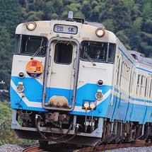 キハ47形を使用した団体臨時列車運転