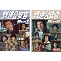 ベストフィールド鉄道公安官 DVD-BOX デジタルリマスター版
