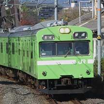 奈良線で103系による臨時列車運転