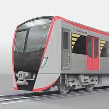 東京都交通局,都営浅草線に新形車両5500形を導入