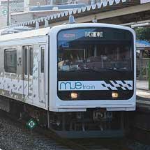 「MUE-Train」が東北本線で試運転